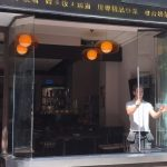 Nottingham restaurant frameless doors image 6