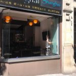 Nottingham restaurant frameless doors image 1